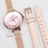 GOTO 新緣起不滅系列 簡約時尚手錶 米蘭帶 皮帶 玫瑰金電鍍x粉紅 女錶 GM2040L-44-841-1