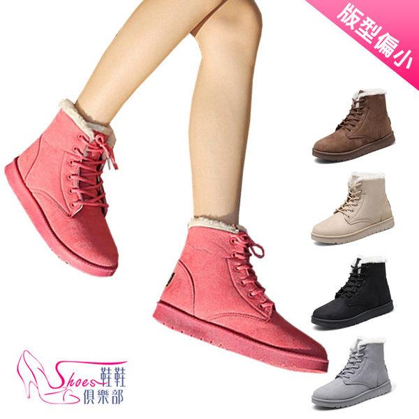 雪靴.保暖厚毛料休閒綁帶短筒雪靴.5色 黑/米/灰/棕/西瓜紅【鞋鞋俱樂部】【028-C901】版型偏小