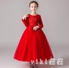 兒童禮服公主裙花童婚紗洋氣女童鋼琴演出服小女孩主持人禮服 LF1510【VIKI菈菈】