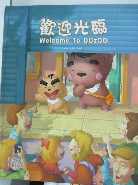 【書寶二手書T1/少年童書_FGI】歡迎光臨 = Welcome to QQzOO_小朋友製作團隊故事.繪圖; Jenny Wu,