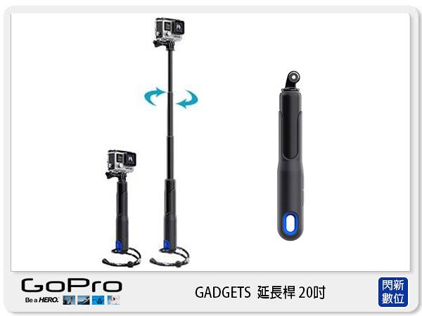 【免運費】GOPRO SP 20吋 延長桿 極限運動配件 自拍棒  (台閔公司貨)