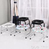 折疊防滑孕婦老人坐便椅老年廁所坐便凳簡易坐廁椅坐便器大便馬桶 深藏blue YYJ