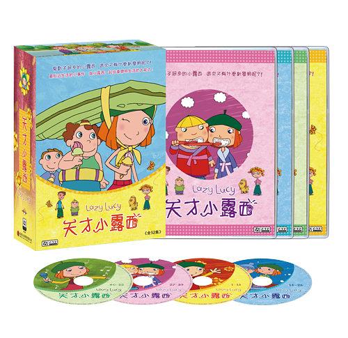 (英國動畫) 天才小露西 DVD [4碟版] ( Lazy Lucy )