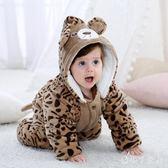 寶寶造型服 男寶寶秋冬裝外出服加厚6個月嬰兒9哈衣3帶帽爬服棉衣1歲棉襖 ZJ3897【潘小丫女鞋】