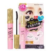KISS ME 奇士美 Heavy Rotation 睫毛底膏 7g ◆86小舖◆