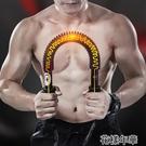 臂力器40公斤 握力棒50Kg 腕力鍛煉家用擴胸臂力棒30千克 花樣年華YJT