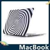 MacBook Air/Pro/Retina 螺旋線條保護殼 PC硬殼 圓圈漩渦 輕薄簡約款 保護套 平板套 支援全機型