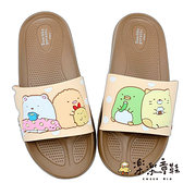 【樂樂童鞋】台灣製角落生物拖鞋-棕色 B024 - 男童鞋 女童鞋 兒童拖鞋 室內鞋 拖鞋 台灣製 現貨