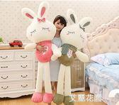 可愛毛絨玩具兔子抱枕公仔布娃娃大玩偶睡覺女孩床上懶人生日禮物QM『艾麗花園』