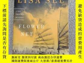 二手書博民逛書店LISA罕見SEE 鄺麗莎 英文小說 FLOWER NETY31