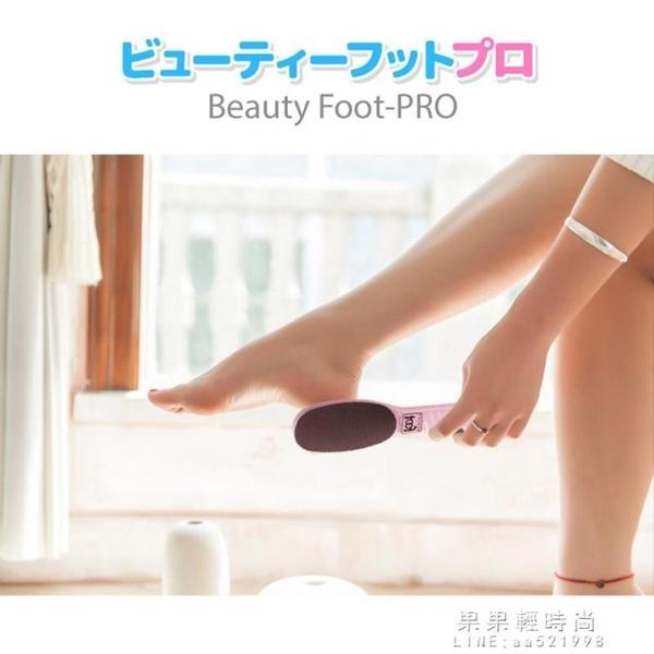日本cosme BeautyFoot搓腳板雙面銼磨腳器去腳底後跟死皮角質【果果新品】