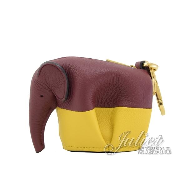 茱麗葉精品 【全新現貨 】LOEWE 壓印LOGO雙色牛皮大象零錢包.紫/黃