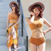 泳衣女三件套韓國溫泉小香風保守學生小清新比基尼分體泳裝遮肚  晴光小語