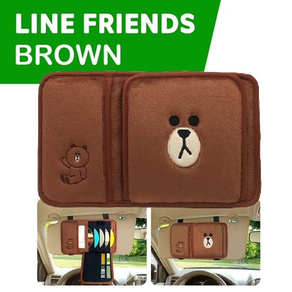 【車寶貝推薦】LINE 熊大 BROWN 多功能遮陽板 置物夾 LN-18103