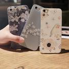 手機殼iphone5s殼se手機殼軟硅膠...