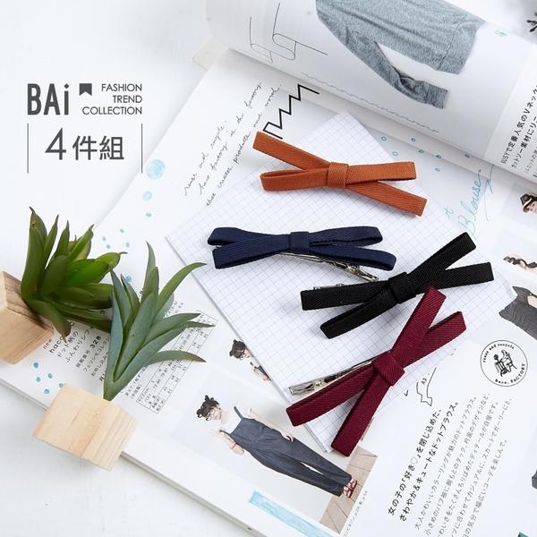髮夾 法式雙蝴蝶結交叉金屬髮飾4入組-BAi白媽媽【150181】