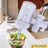 淨水器 柯蘭多水龍頭過濾器簡易防濺嘴自來水凈水器家用非直飲機廚房凈化 向日葵