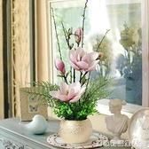 玉蘭花仿真花擺件套裝插花假花室內客廳餐桌塑料花藝家居飾品擺設 聖誕節全館免運