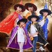 萬圣節兒童服裝女童COSPLAY服裝女巫披風斗篷魔法師舞會裝扮服裝 盯目家