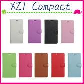Sony XZ1 Compact 4.6吋 荔枝紋皮套 側翻手機套 支架 磁扣 錢包款保護殼 插卡位手機殼 左右翻保護套