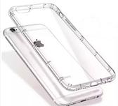 【CHENY】三星SAMSUNG J2 Prime  加厚版手機殼保護殼透明殼防撞殼防摔殼四角防護