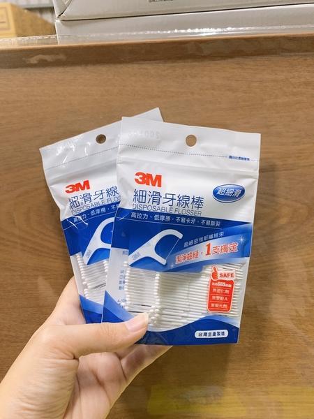3M 牙線棒 散裝 單包販售 剔牙 潔牙 細滑牙線棒 潔淨齒縫 攜帶方便 皆為一包50入