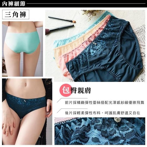 EASY SHOP-傾夜夢境 中腰三角褲(孔雀藍)