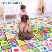 爬行墊 寶寶爬行墊加厚環保客廳嬰兒童爬爬墊家用防潮地墊子折疊防摔T  3色