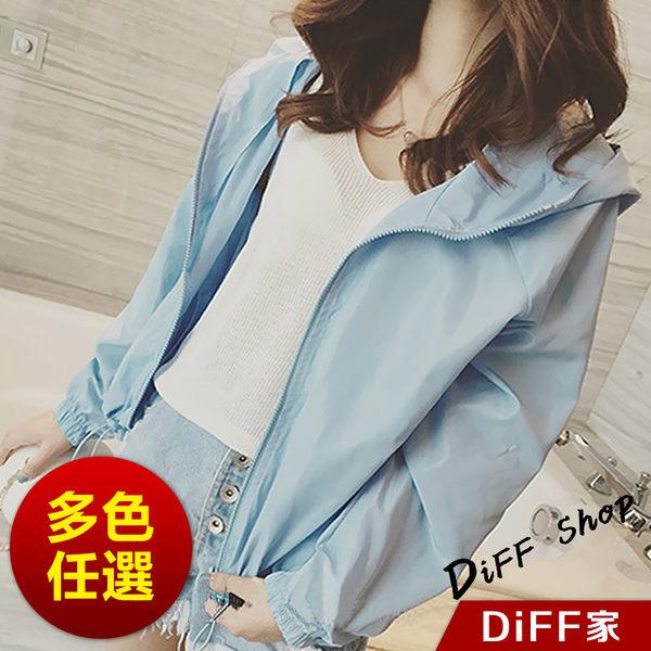 【DIFF】韓版連帽糖果色寬鬆外套 防曬衣 薄外套 運動外套【J38】