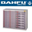 DAHFU 大富  SY-AB-945S   綜合效率櫃 -W952xD330xH740(mm) / 個