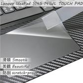 【Ezstick】Lenovo S145 14 IWL TOUCH PAD 觸控板 保護貼