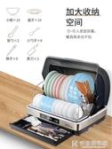 奧昶消毒櫃臺式桌面迷你廚房碗筷餐具烘干消毒機保潔碗櫃(送變壓器 )快意購物網