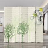歐式屏風隔斷牆可折疊行動客廳遮擋家用臥室簡約現代美容院辦公室  (pink Q時尚女裝)
