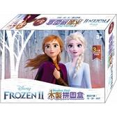 冰雪奇緣2 木製拼圖盒