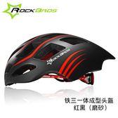 自行車男女一體成型超輕頭盔xx2272 【每日三C】