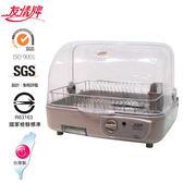 友情不鏽鋼熱風式烘碗機 PF-2031