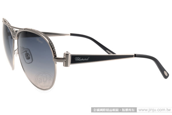 CHOPARD 太陽眼鏡 CP996S 0E70 (銀-黑) 頂級奢華鑲鑽飛官款 # 金橘眼鏡