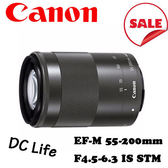 【6期0利率】 Canon EF-M 55-200mm F4.5-6.3 IS STM (平行輸入) 白盒