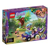 樂高積木Lego 41421 大象寶寶叢林救援