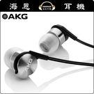 【海恩特價 ing】AKG K3003 ...