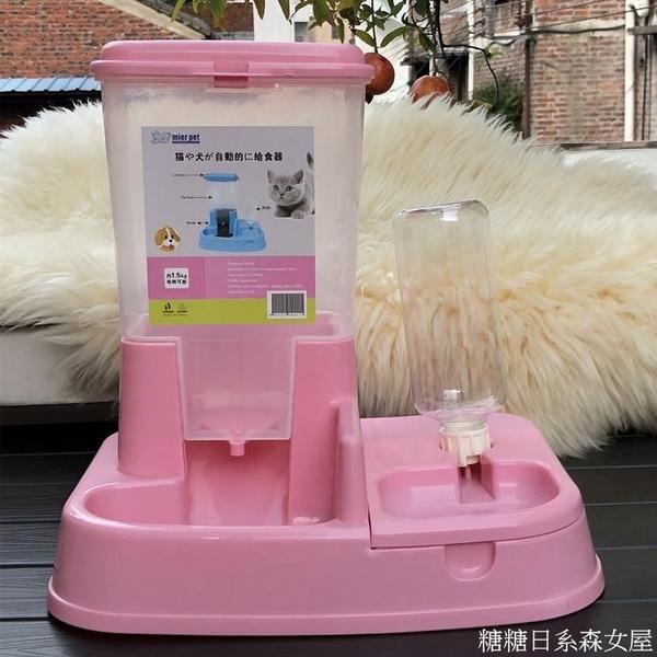 寵物貓咪狗狗自動喂食器 自動落食續水可調節喂食機送瓶子
