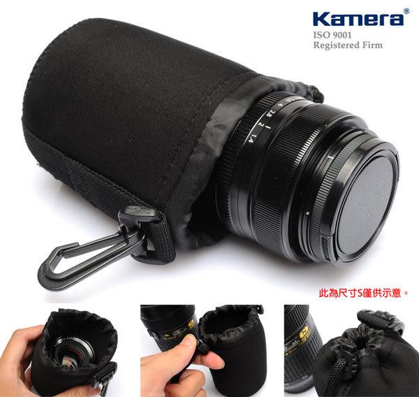 放肆購 Kamera M號 潛水料鏡頭袋 鏡頭 保護袋 彈性防水 保護包 保護套 鏡頭套 鏡頭筒 相機包 收納袋