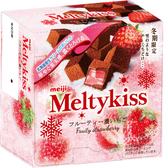Meiji 明治Meltykiss夾餡巧克力-草莓口味 【康是美】