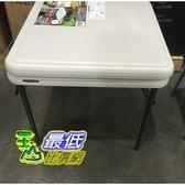 [COSCO代購] W904490 Lifetime 兒童桌#80368