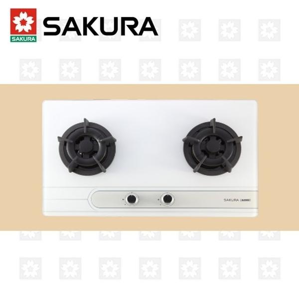 櫻花牌 SAKURA 白色二口小面板易清檯面爐 G-2522GW 限北北基安裝配送 (不含林口 三峽 鶯歌)