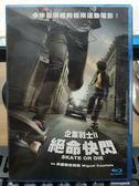 影音專賣店-Q05-003-正版BD【企業戰士2:絕命快閃】-藍光電影(直購價)