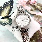 【台南 時代鐘錶 Michael Kors】MK3190 晶鑽都會風 鋼錶帶女錶 銀 32mm MK女錶