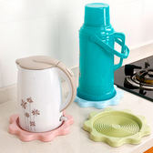 【BlueCat】太陽圓圈熱水保溫瓶隔熱墊 瀝水杯墊