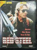 挖寶二手片-P07-559-正版DVD-電影【赤色大獵殺】-