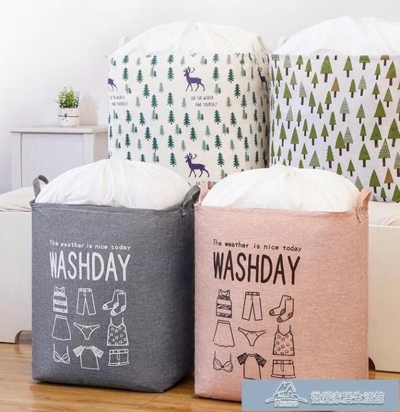 收納箱 整理袋家用布藝折疊超大號搬家神器衣柜束口抽繩筐